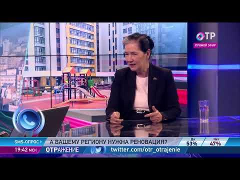 «ОТР», «ОТРажение», Галина Хованская рассказала об актуальных проблемах жилищно-коммунальной отрасли