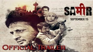 SAMEER Official Trailer | Releasing 15 Sept | Mohd. Zeeshan Ayyub, Anjali Patil, Subrat Dutta