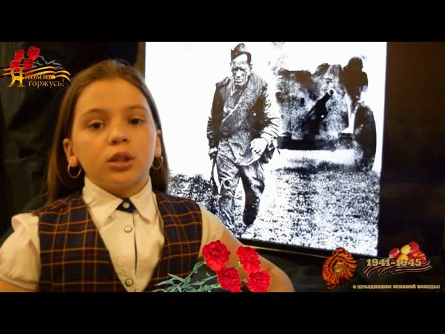 Изображение предпросмотра прочтения – АлександраКузьменко читает произведение «День Победы» (Разные писатели )
