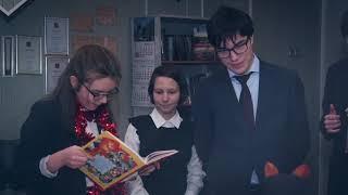 Библиотечная песня _ Всероссийский Форум