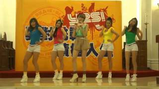 Publication Date: 2012-01-15 | Video Title: Yes! Shool tour蕊蕊Yuri x SuperG