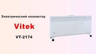 Электрический конвектор Vitek VT-2174 - видео обзор