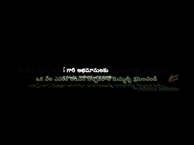 Rathalu Rathalu video song.. Pawan kalyan.. Boss is back
