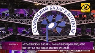 видео Вокалистка из Королёва стала лауреатом международного конкурса