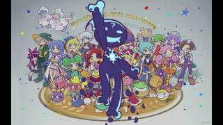 Fly Over the Dimension - Ecolo's Theme - Puyo Puyo 20th Anniversary