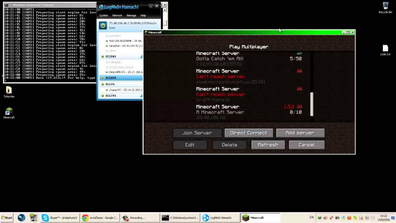 Jre6 download 64 bit