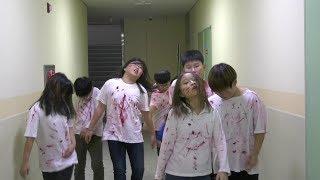 초등학생이 만든 좀비영화 [산성용액] / 매안초 영화제…