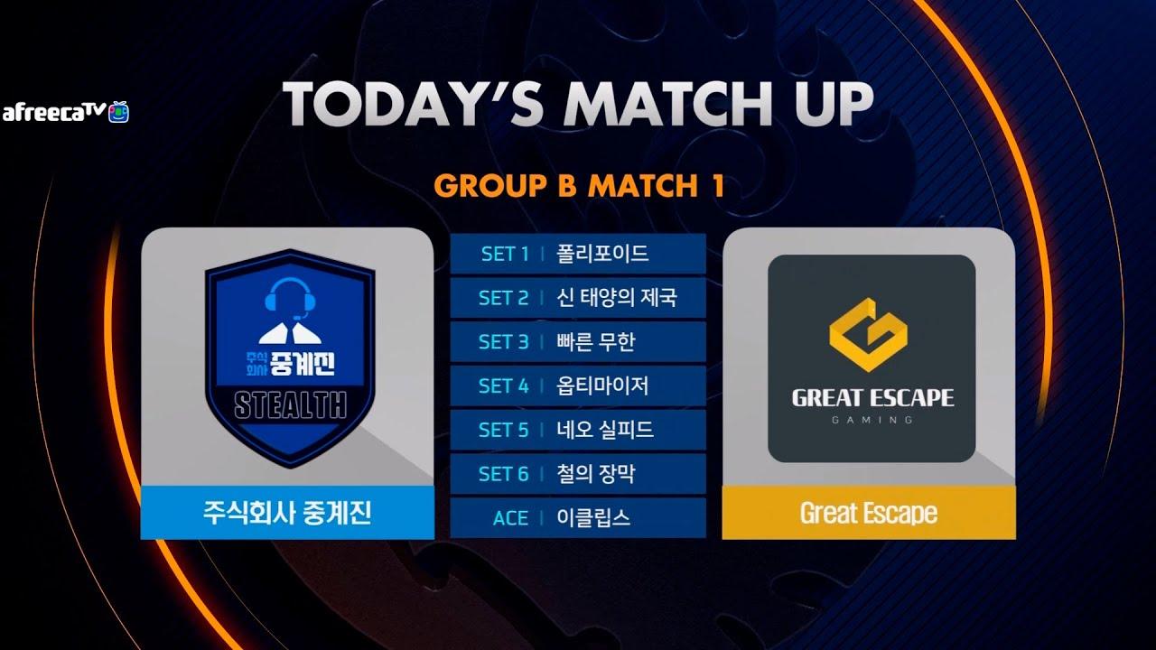 ASTL - Día 2 -  Junggyejin Stealth vs Great Escape Gaming