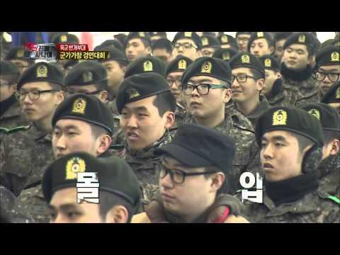 진짜 사나이 - 본격적인 경연 시작! 비장하게 등장한 블랙 군단 100-1 대대의 '최후의 5분', #13 EP44 20140209