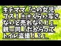 [通常攻撃が全体攻撃で] アニメ2話 放送・BD比較(服が溶けるシーン) - YouTube