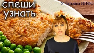 СПОРИМ? ЭТИ кулинарные ХИТРОСТИ не раз ВЫРУЧАТ вас на кухне!!!