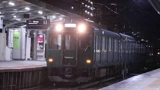 近鉄8400系B09 五位堂検修車庫出場回送