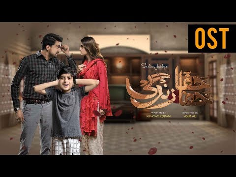 Khafa Khafa Zindagi - OST   Aplus Dramas   Sumbul Iqbal, Ali Safina