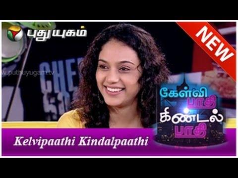 Kelvi Paathi Kindal Paathi - Actress Rupa Manjari
