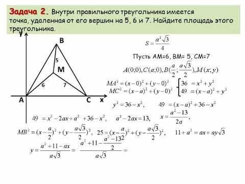 Решения задач с2 координатным методом химия с4 егэ задачи с решением