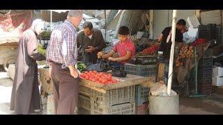 غلاء فاحش في حي الوعر في حمص رغم دخول المواد الغذائية بشكل طبيعي.. فما السبب؟