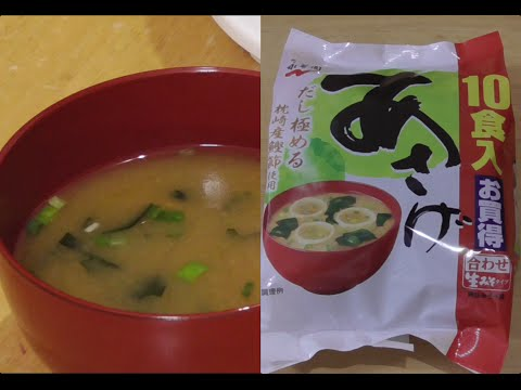 Instant Miso Soup Quick and Easy | Japanese Breakfast