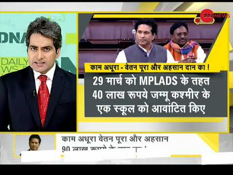 DNA analyses of Sachin Tendulkar's entire salary donation as MP to Prime  Minister's Relief Fund