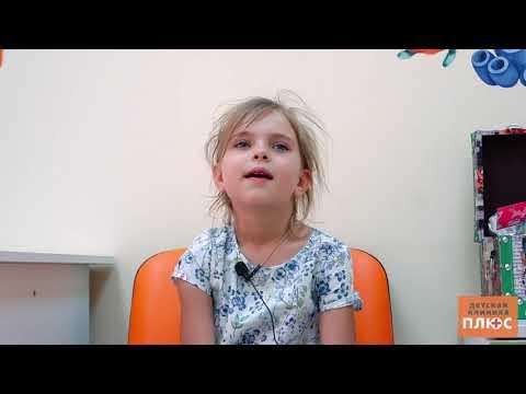 Дети говорят: Как лечит врач? :)