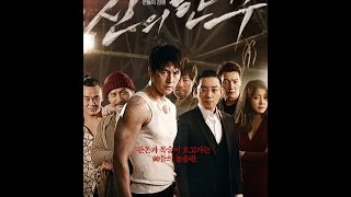 Episodul 21 - The divine move (Sin ui hansu) Review