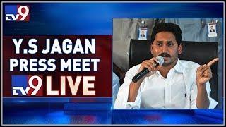 YS Jagan Press Meet LIVE || YS Vivekananda Reddy Murder Case - TV9
