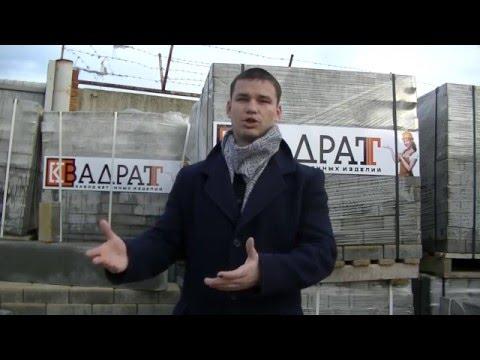 Купить тротуарную плитку в Краснодаре. Цена ошибок при выборе производителя тротуарной плитки.