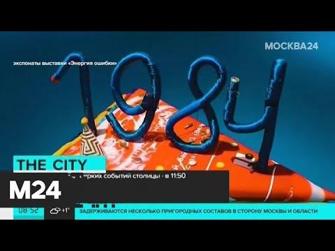 Подглядывать в чужие смартфоны легально предлагают в МАММ - Москва 24