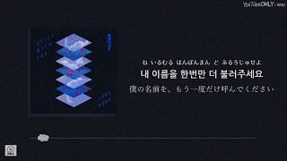 Download Mp3 日本語字幕 Still With You JUNGKOOK of BTS 防弾少年団