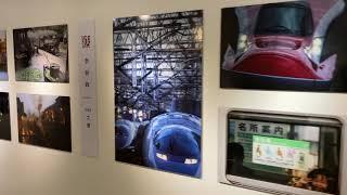 第二回「鉄鏽味鐵道攝影聯展」開展