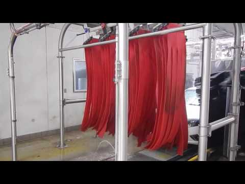PECO mitter curtains and flipping rinse arch 7 5 16