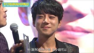 黃致列 황치열 Hwang Chi Yeul 2016 SEOUL FM 精製中字4 Talk3 你們要的腹肌