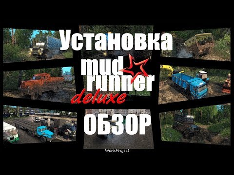 MudRunner Delux Work Project