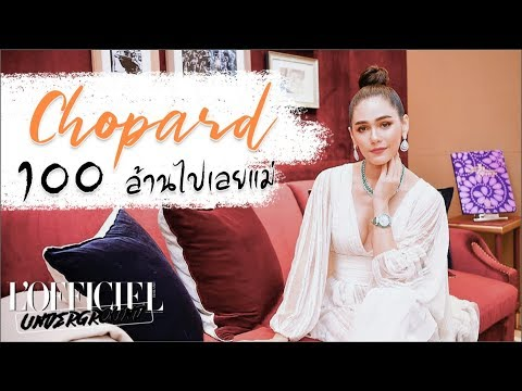 L'OFFICIEL UNDERGROUND EP.21