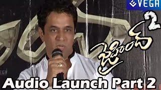 Jai Hind 2 - Audio Launch Part 2 - Arjun Sarja - Latest Telugu Movie 2014
