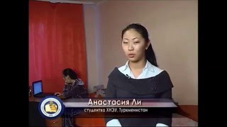 Выпускница из Туркменистана