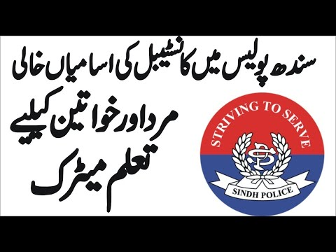 Latest 17383 Jobs 2020 Sindh Police For Police Constable, Lady Police Constable & Constable Driver