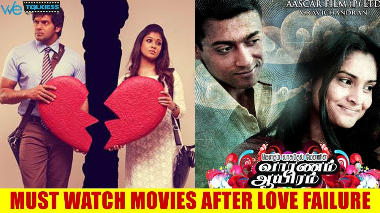 Latest love failure images in tamil movies