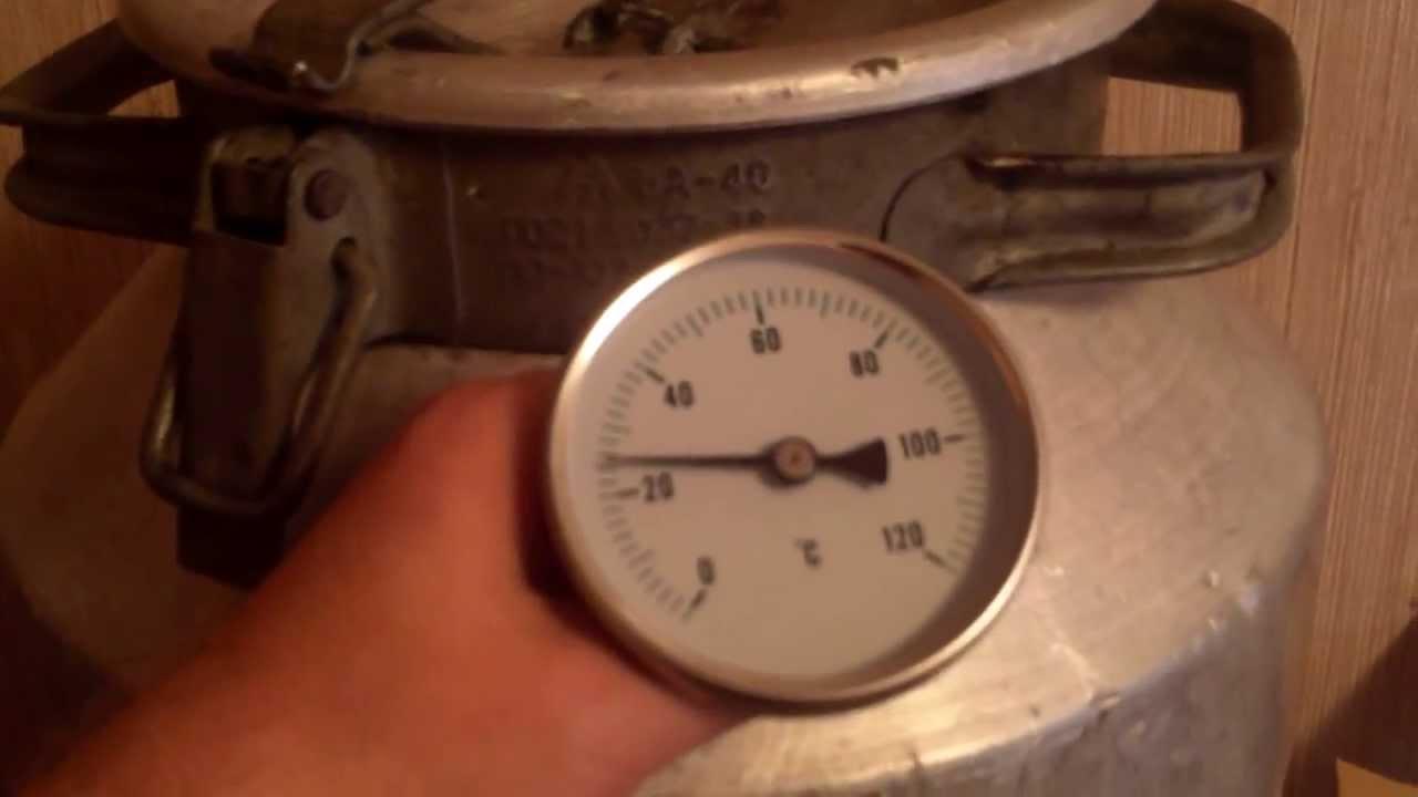 Какое давление в кубе самогонного аппарата перегонный куб для самогонных аппаратов с тэном