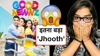 good Newwz Full Movie Story & Good News Promotional Event Starring Akshay Kumar #8Dsoundmusic