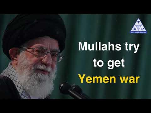 Houthi missiles against Riyadh put end of Mullahs