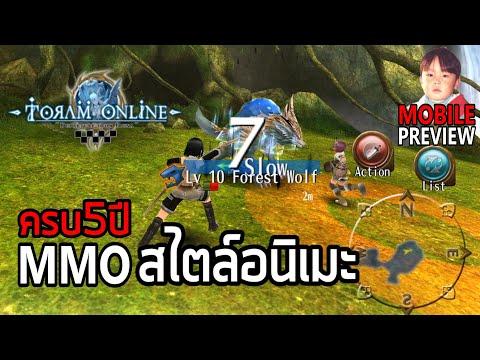 Toram Online เกมมือถือ MMO แฟนตาซีสไตล์อนิเมะ 5 ปีผ่านไปเป็นไงบ้าง?