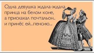 """НОВАЯ РУБРИКА: ЛАЙФХАК для женщин на """"экваторе жизни"""", что привлекает мужчин"""