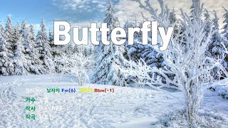 [은성 반주기] Butterfly - 핑클