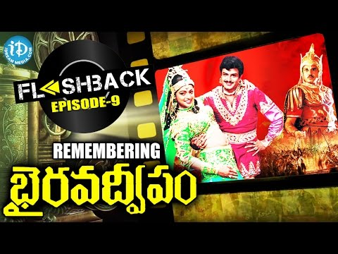 Remembering Bhairava Dweepam Movie ||...
