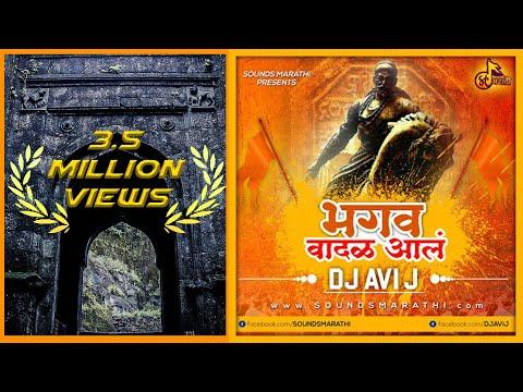 Bhagwa Wadal Dj Avi J