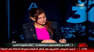 أحمد سالم ل #الأهلي .. إيه بقى يا شيخ!