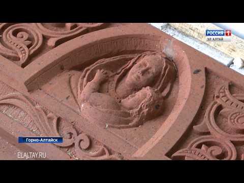В Горно-Алтайске установят памятник, посвященный дружбе русского, алтайского и армянского народов