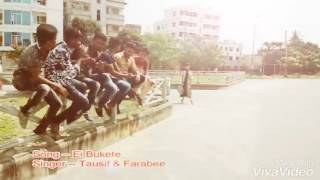 Ghum Parani Bondhu 2 By Fa SUMON  (2017) video single Track Downlpad