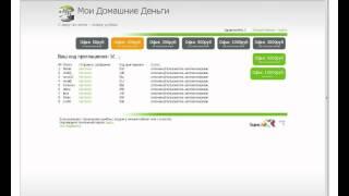 🔥Как накрутить деньги на Yandex кошельке 2018. Новый способ заработка в интернете!🔥