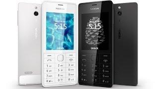 обзор Nokia 515: элегантная классика  розыгрыш Mobiltelefon.ru